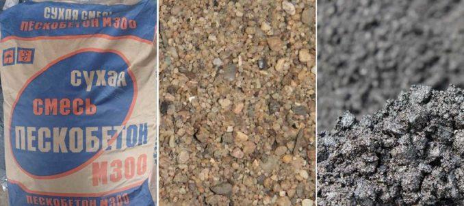 Пескобетон (пескосмесь) содержит в себе очень мелкую фракцию щебня